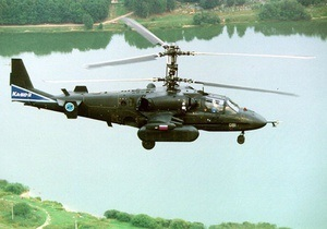 Россия намерена создать вертолет пятого поколения