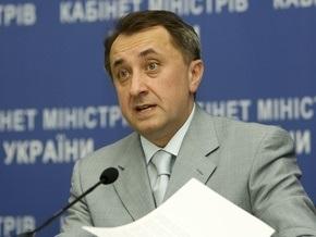 Задай вопрос министру экономики Богдану Данилишину