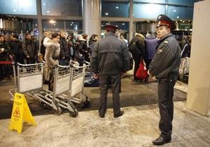 Работавших в Домодедово милиционеров уличили в вымогательстве