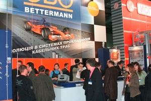 Выставка elcomUkraine 2011 — под знаком юбилеев!