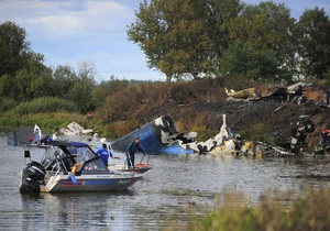 Следствие определило две основные версии крушения Як-42