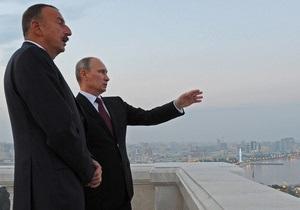 Reuters: Путин не уломал прозападный Баку на сделки в энергетике