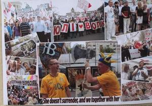 В палаточном городке оппозиции на Крещатике стартовал проект Патриот Украины