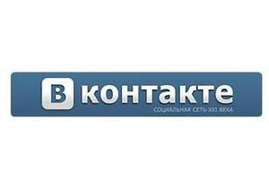 За содержанием сообщений на интернет-форумах и в онлайн-СМИ будет следить уполномоченный госорган - Роскомнадзор