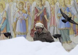 Потепление в Украину придет 11 февраля - синоптики
