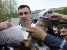 Суд перенес рассмотрение дела по иску Кличко к Киевсовету