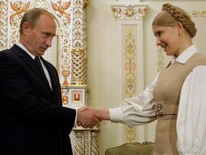 Тимошенко в пятницу встретится с Путиным