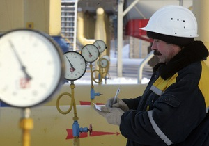 НГ: Газовый дрейф Киева