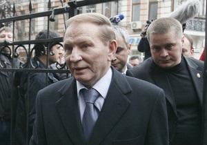 НГ: Янукович настроен довести дело Кучмы до конца