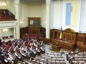 Рада отказалась принять программу приватизации