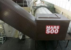 Участники эксперимента Марс-500  высадились  на Красную планету