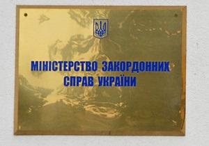 МИД просит туроператоров убеждать украинцев воздержаться от поездок в Египет
