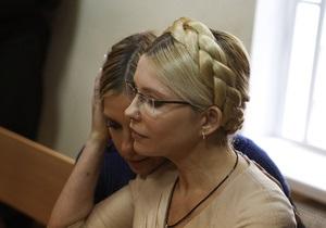 Международная юрфирма сочла обоснованным приговор Тимошенко - Минюст