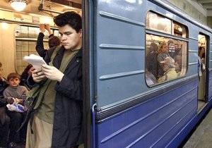 Киевский метрополитен ко Дню Киева запустит дополнительные поезда