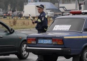 ГАИ сняла тонировочную пленку со стекол патрульных автомобилей