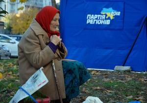 Пресса о выборах: Раду поделят на пятерых