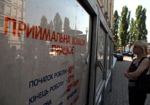 Украинские вузы получили свыше полутора миллиона заявлений от абитуриентов