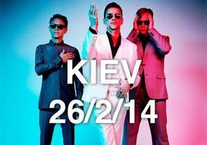Depeche Mode изменили локацию концерта в Киеве