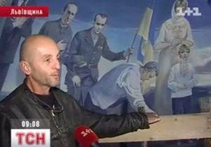 Ющенко с семьей изобразили на стене церкви
