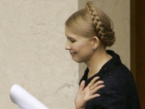 Тимошенко заявила, что Пинзеник не смог справиться с вызовами кризиса