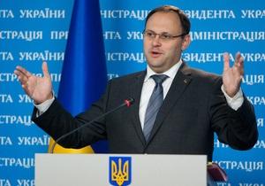 Каськив - Москаль - Каськив опроверг информацию Москаля о том, что его выгнали из вуза за пьянство