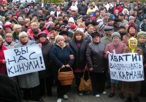 Налоговый кодекс: В Тернополе пикетчики пришли на сессию облсовета, в Луганске -  похоронили  малый и средний бизнес