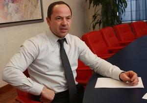 Тигипко назвал имя нового главы ФГИ
