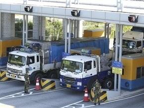 Южная Корея и КНДР возобновили транспортное сообщение