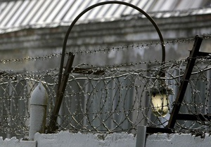 Италия выдала Украине преступника, который находился в розыске семь лет