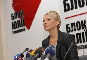 Тимошенко призвала Запад оказать давление на Януковича
