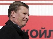 Иванов: Отключение газа Украине не скажется на поставках в Европу
