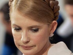 Тимошенко: Первые деньги от продажи квот на выброс поступят в апреле