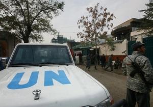 ООН отзывает из Пакистана часть своих сотрудников