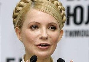 Власенко: Украинская сторона ЕСПЧ признала нарушения прав Тимошенко
