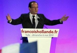 Разрыв между Олландом и Саркози достиг 3%