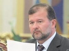 Балога интересуется, чем Тимошенко занималась в Москве