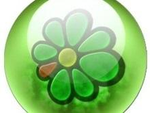 ICQ рассылает нового трояна