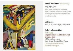 Картина Кандинского установила рекорд на аукционе Christie s