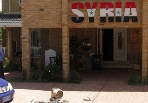 В Австралии разгромили посольство Сирии