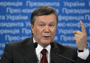 Янукович отклонил протест ЕС против приговора Тимошенко. Полный текст интервью Bloomberg