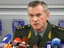 Генштаб РФ: НАТО восстанавливает аэродромы в Грузии