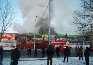 В Киеве горел развлекательный центр