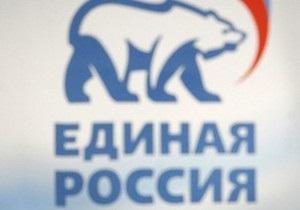 Черный список: Единая Россия обнародовала перечень нарушений со стороны оппозиции