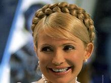 Парламент назначил Тимошенко премьер-министром Украины