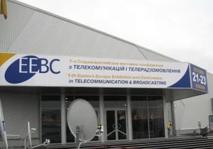 В октябре Киев примет крупную телекоммуникационную выставку