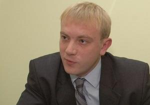 Бютовца Шевченко уволили с должности председателя комитета по свободе слова