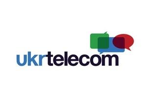 Клиенты Укртелекома по всей Украине испытывают трудности с доступом в интернет