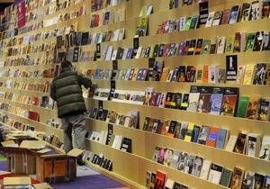 В рамках Форума издателей во Львове пройдет международный литературный фестиваль