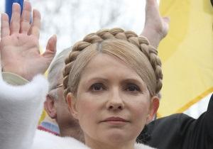 Тимошенко определила восемь приоритетов оппозиционного правительства