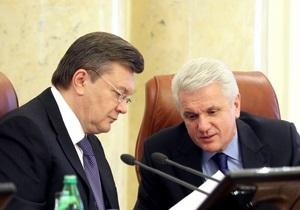 Литвин пообещал положить Януковичу под елку закон о госбюджете